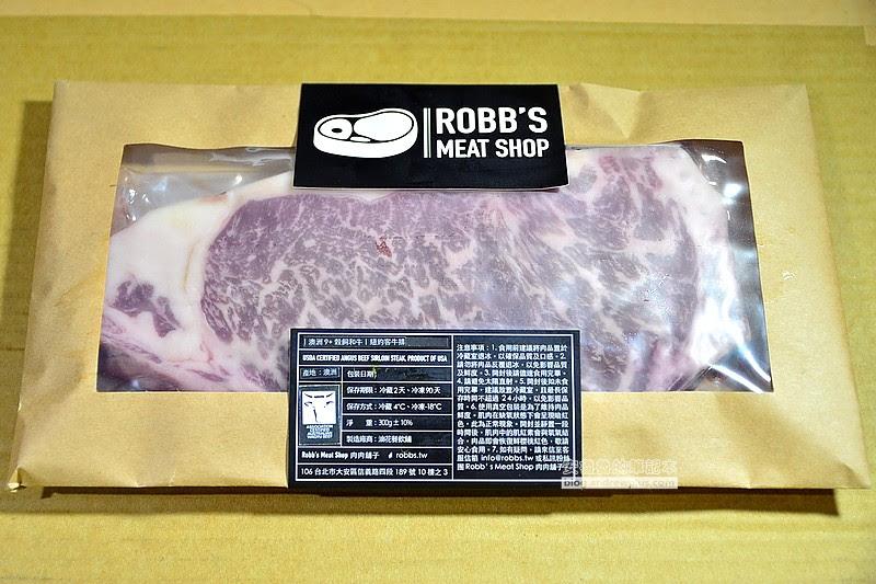 超簡單懶人廚房之冷凍牛排肉解凍法   安魯魯的筆記本
