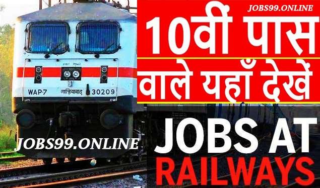 दक्षिण पूर्व मध्य रेलवे भर्ती ;-ट्रेड अपरेंटिस के विभिन्न पदों  भर्तिया सभी महत्वपूर्ण जानकारी के लिए निचे क्लिक करें