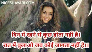 shayari for jija in hindi