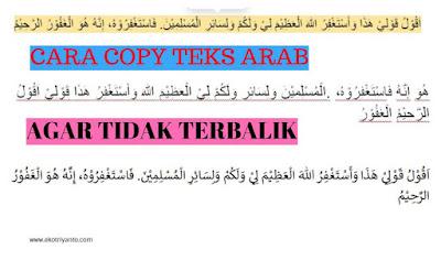 Cara Mengkopi Tulisan Arab Ke Word Agar Tidak Terbalik