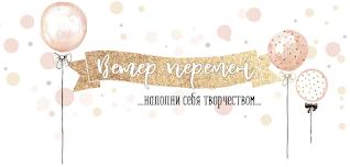 https://windveranderung.blogspot.com/2020/03/blog-post_30.html