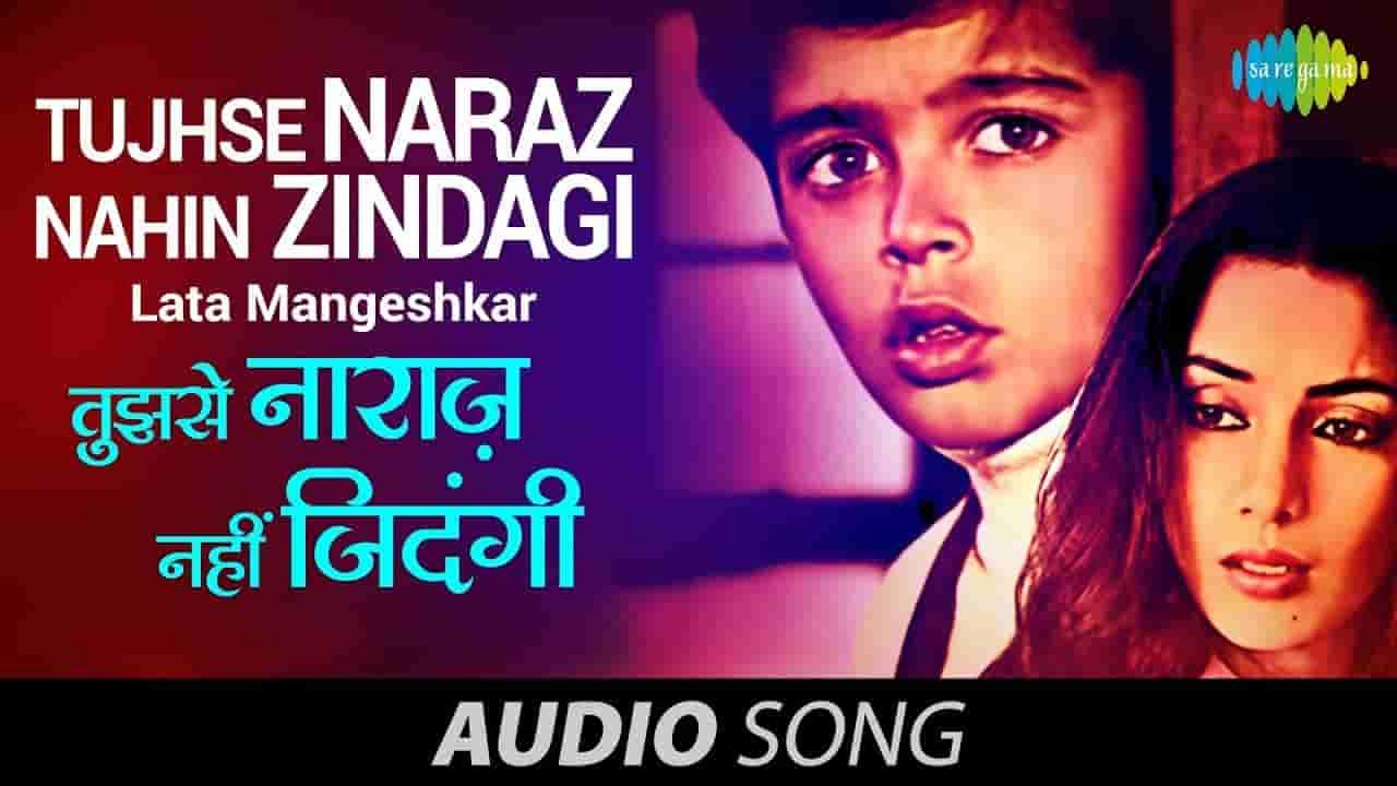 तुझसे नाराज़ नहीं ज़िन्दगी Tujhse naraz nahi zindagi lyrics in Hindi Masoom Lata Mangeshkar Bollywood Song