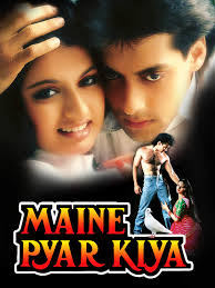 After 31 years, Salman recites the scene of 'Maine Pyaar Kiya', the video being watched repeatedly