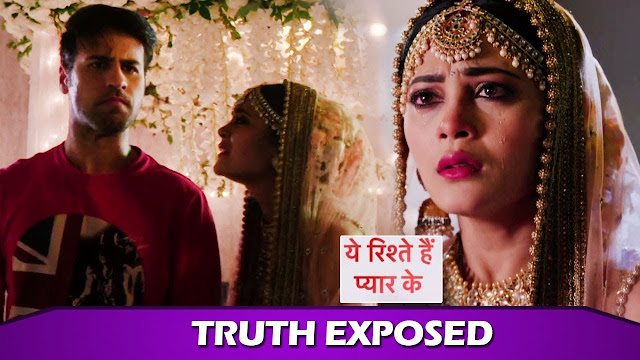 Very Very shocking Twist in Yeh Rishtey Hai Pyaar Ke