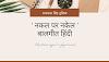 Best Hindi Balgget,बालगीत हिंदी |Hindi Nursery Rhymes, Hindi Rhymes |  राजपाल सिंह गुलिया