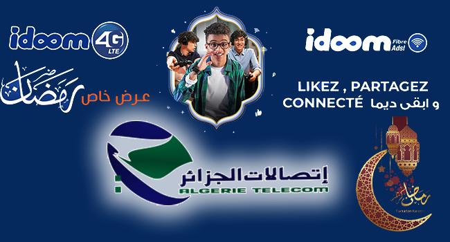 عروض اتصالات الجزائر لشهر رمضان IDOOM ADSL/FIBRE/4GLTE