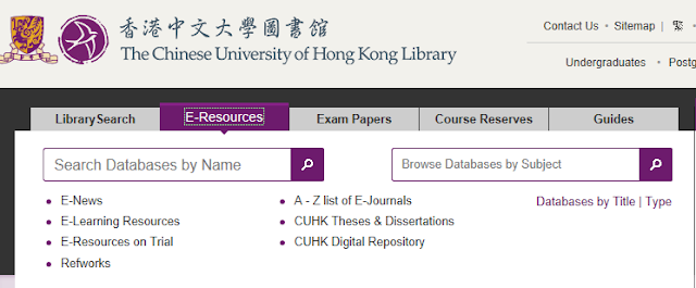 New Feature of E-Resources Page