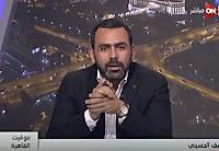 برنامج بتوقيت القاهرة 15/3/2017 يوسف الحسينى و السفير كمال بيومى