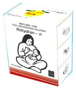 سعر ودواعي استعمال اكياس ريهيدران Rehydran-n لعلاج الجفاف