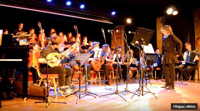 """""""Τραγούδια Που Ταξιδεύουν Και Μας Ενώνουν"""" από το Μουσικό σχολείο Αργολίδας (βίντεο)"""