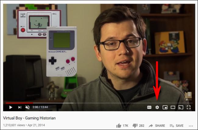 لتغيير سرعة تشغيل YouTube على سطح المكتب ، انقر فوق رمز الترس.