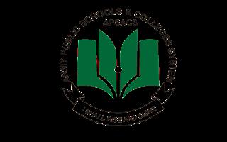 APSACS Regional Office Gujranwala Cantt Jobs 2021 in Pakistan