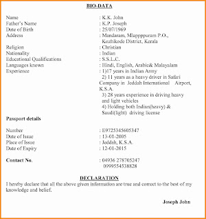 Biodata Format For Job Application