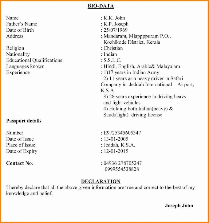 Online Create Biodata For Job in Hindi