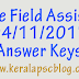 Village Field Assistant Exam 04-11-2017 Answer Keys