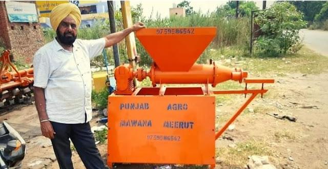 यूपी के शख्स ने बनाई गोबर से लकड़ी बनाने वाली मशीन, प्रति माह 8000 की आय का हुआ जुगाड़!