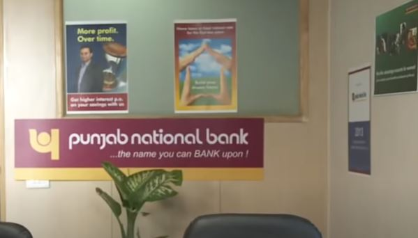 RBI imposed a penalty of one crore on Punjab National Bank