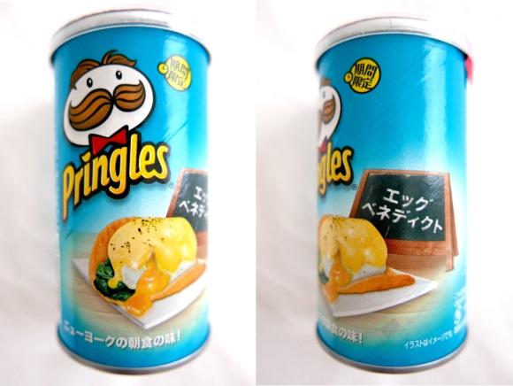 Pringles Egg Benedict