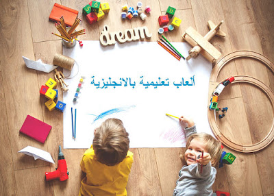العاب اطفال صغار تعليمية بالانجليزية Best Toddler Learning Video for Kids - Educational Toys for Preschool Kids