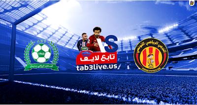 مشاهدة مباراة الترجي التونسي ومستقبل سليمان اليوم 01/08/2020 الرابطة التونسية لكرة القدم