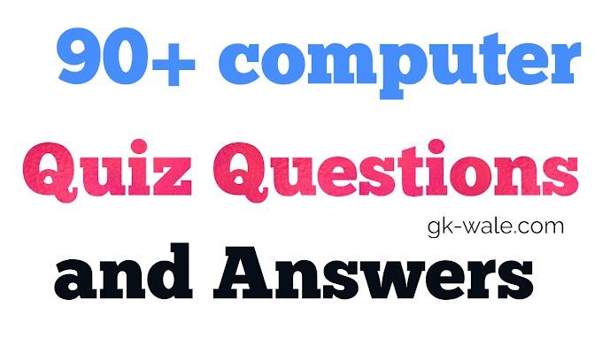Computer Quiz - Computer quiz in Hindi
