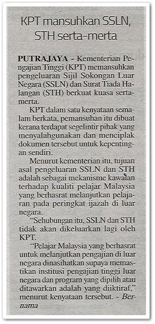 KPT mansuhkan SSLN, STH serta merta - Keratan akhbar Sinar Harian 25 Julai 2020