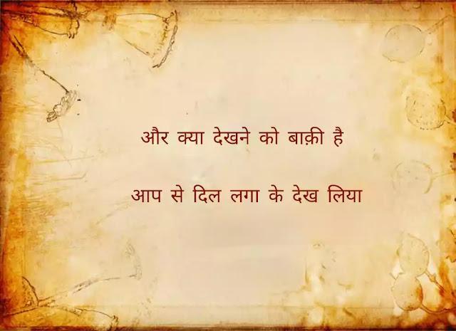 Faiz ahmed faiz best lines