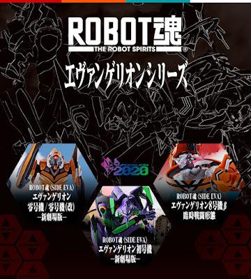 Figuras: Anunciados tres nuevos Robot Spirits de  Rebuild of Evangelion - Tamashii Nations