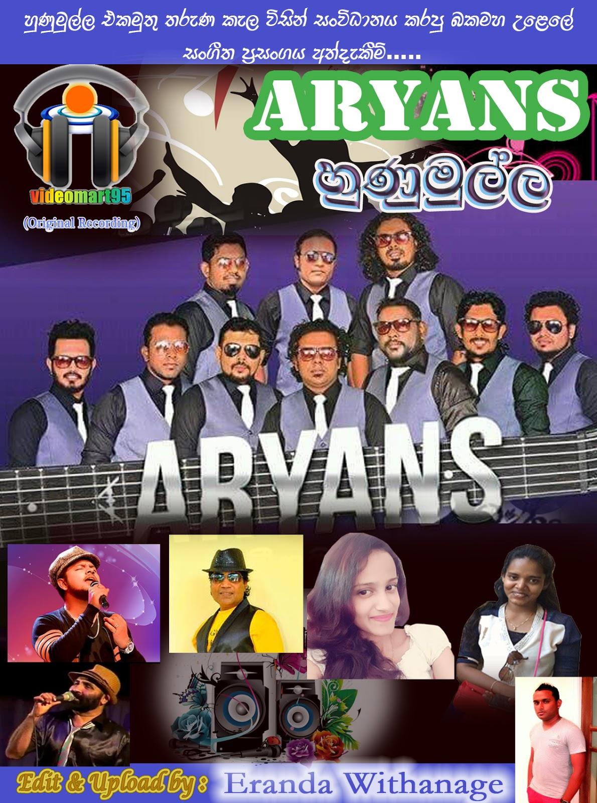 Negombo Aryans Live Hunumulla 17 04 2017 Videomart95