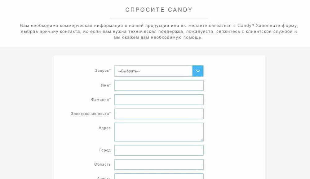 Техподдержка Candy, горячая линия в России, служба поддержки