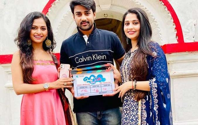 Janha Ratira Sathi Odia Movie Cast, Crews, Release Date, Poster, HD Videos, Info, Reviews