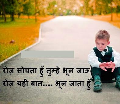 urdu photo download
