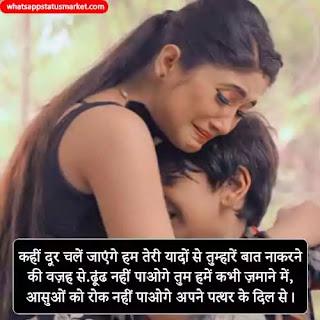 baat karne ka man nahi hai kya shayari image