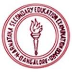 Karnataka Board 10th Result 2017