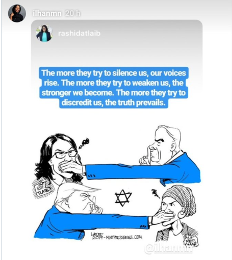 Jewish groups: Trump spreads anti-Semitic trope by accusing Jews of 'disloyalty' Omar%2Btlaib%2Blatuff02