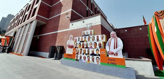 2 साल में 600 बहुमंजिला कार्यालय बनाने वाले BJP ने एक भी अस्पताल नहीं बनाया ?