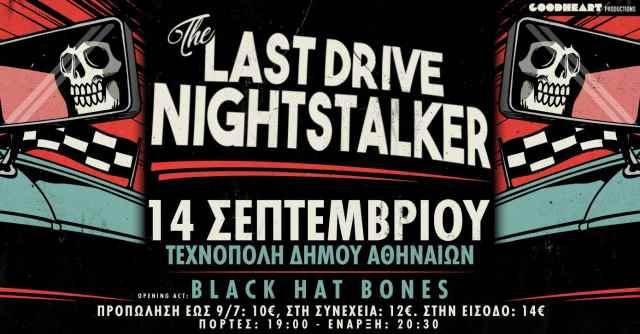 The Last Drive, Nightstalker: Παρασκευή 14 Σεπτεμβρίου @ Τεχνόπολις w/ Black Hat Bones