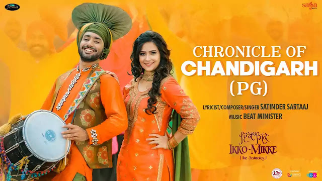 CHRONICLE OF CHANDIGARH LYRICS – SATINDER SARTAAJ