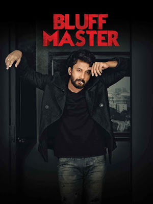 Bluff Master 2018 Dual Audio [Hindi-Telugu] 720p UNCUT HDRip HEVC x265