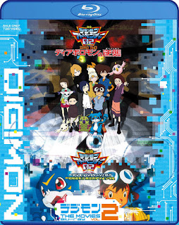 Digimon Movie Box 2 [BD25] *Subtitulada