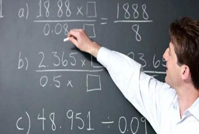 हिमाचल में शिक्षक भर्ती के लिए अधिसूचना जारी, जानें कहां भरे जाएंगे कितने पद