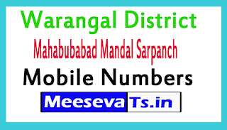Mahabubabad Mandal Sarpanch Mobile Numbers List Warangal District in Telangana State
