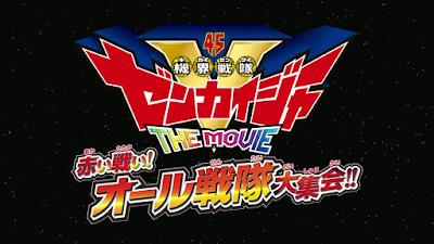 Kikai Sentai Zenkaiger The Movie: Red Battle! All Sentai Rally!! Clips