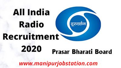 Prasar Bharati Recruitment