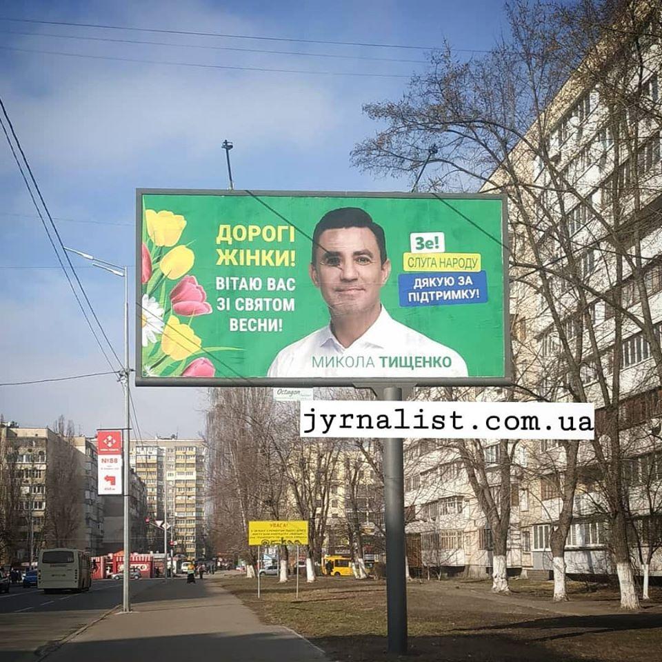коля тищенко фингал