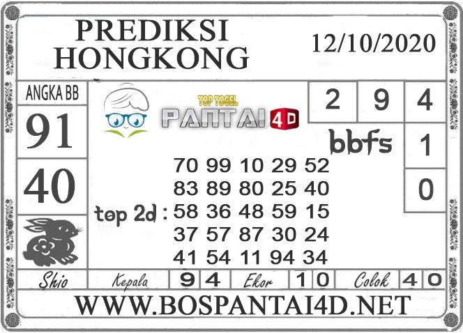 PREDIKSI TOGEL HONGKONG PANTAI4D 13 OKTOBER 2020
