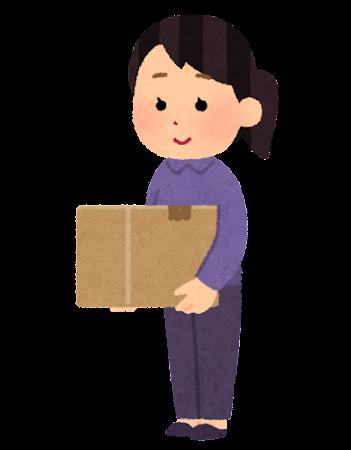 ダンボールの荷物を持つ人のイラスト(女性)