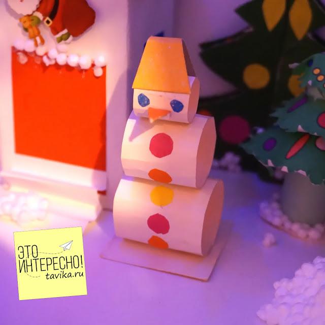 снеговик из бумаги поделка