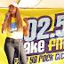 102.5 LAKE FM MWANZA WATINGA KWA WANANZENGO KUPITIA GULIO LA MTAA.