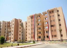 وزارة الإسكان بالتفاصيل كيف تحجز شقة في الإعلان الـ12 للإسكان الاجتماعي